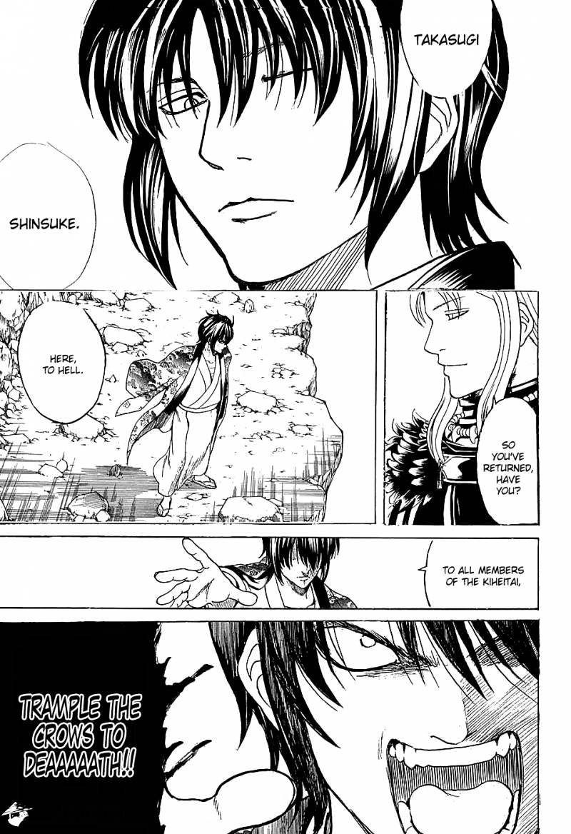Gintama Chapter 574  Online Free Manga Read Image 5
