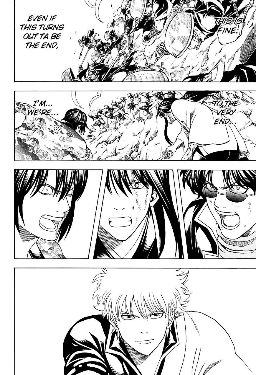 Gintama Chapter 575  Online Free Manga Read Image 12