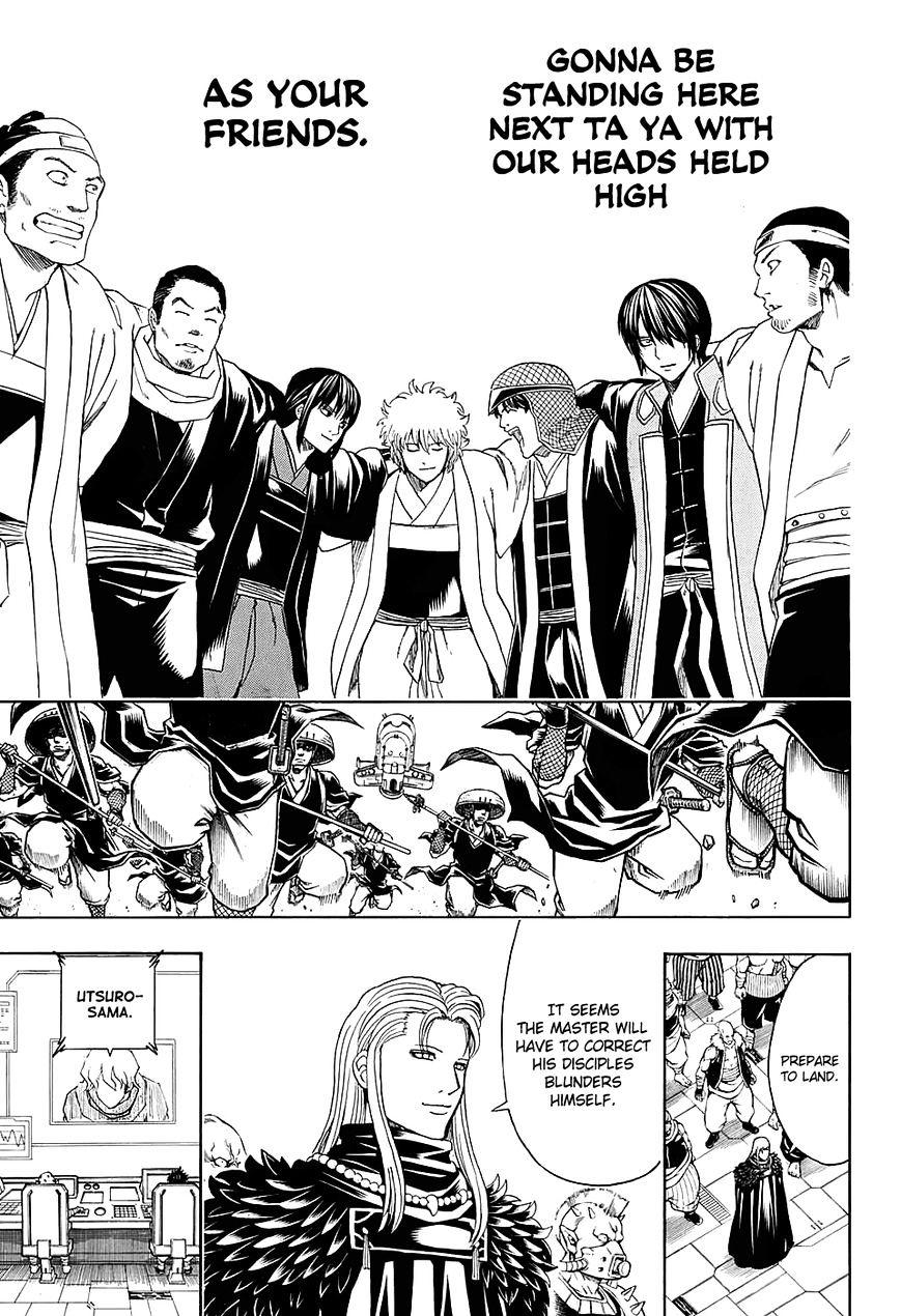 Gintama Chapter 575  Online Free Manga Read Image 13
