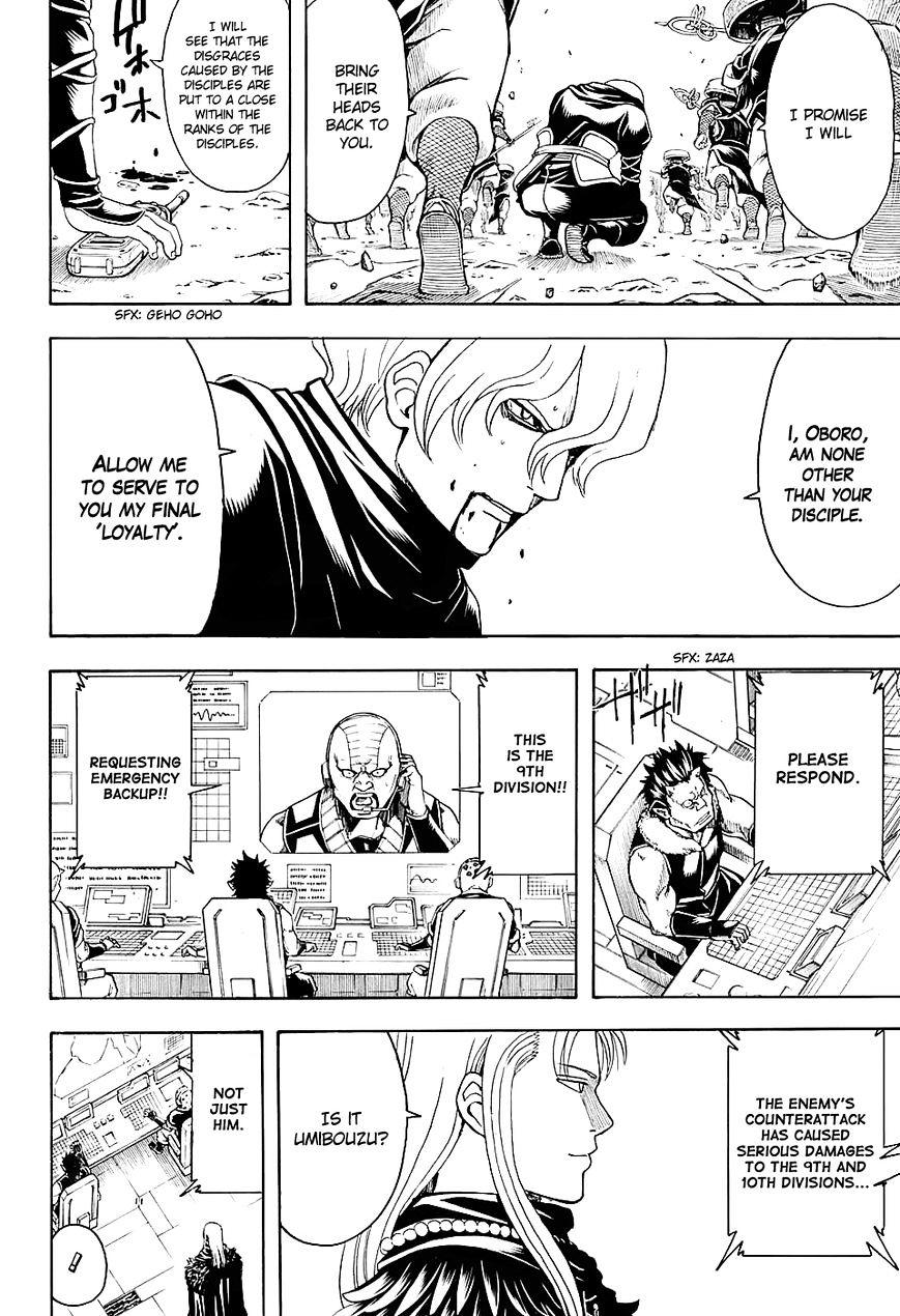 Gintama Chapter 575  Online Free Manga Read Image 14
