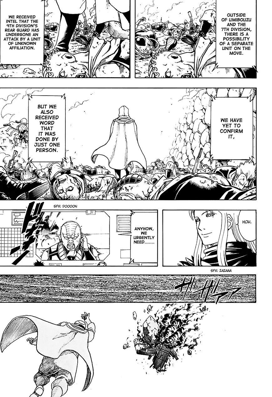 Gintama Chapter 575  Online Free Manga Read Image 15