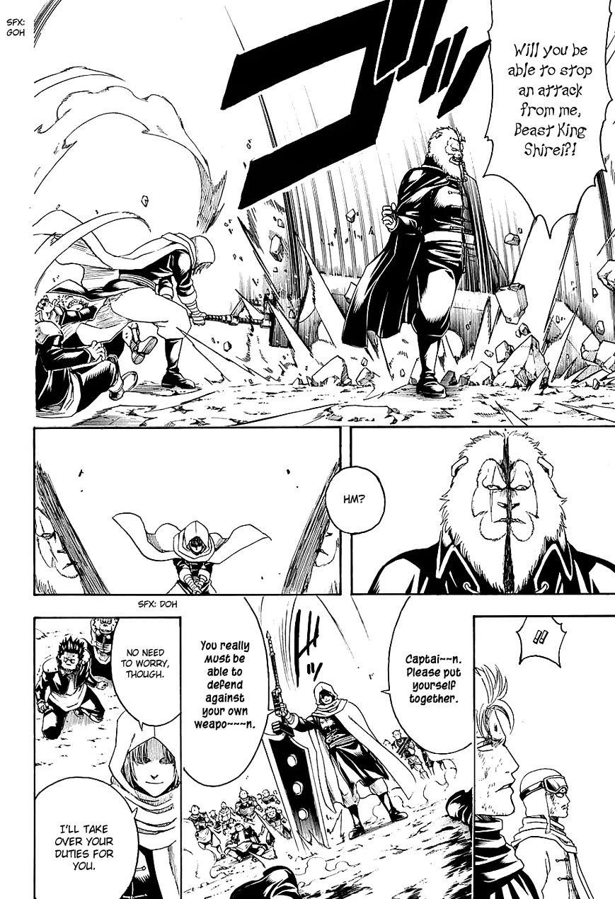 Gintama Chapter 575  Online Free Manga Read Image 18