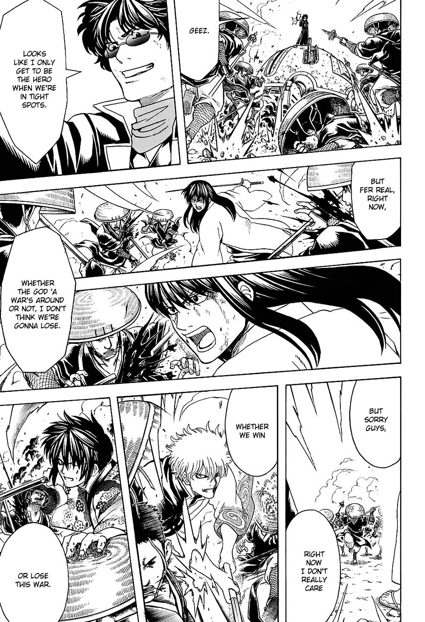 Gintama Chapter 575  Online Free Manga Read Image 5