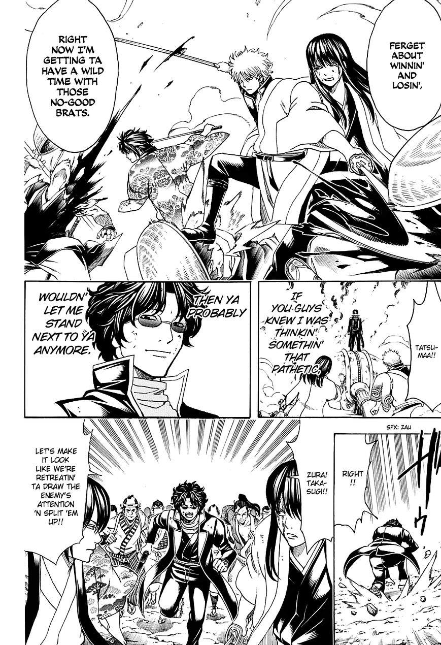 Gintama Chapter 575  Online Free Manga Read Image 6