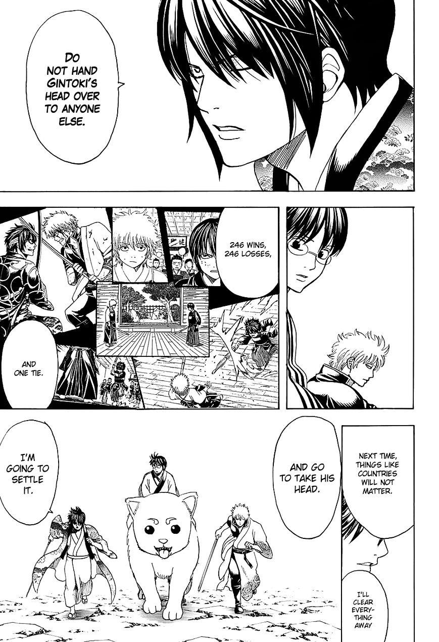 Gintama Chapter 575  Online Free Manga Read Image 9
