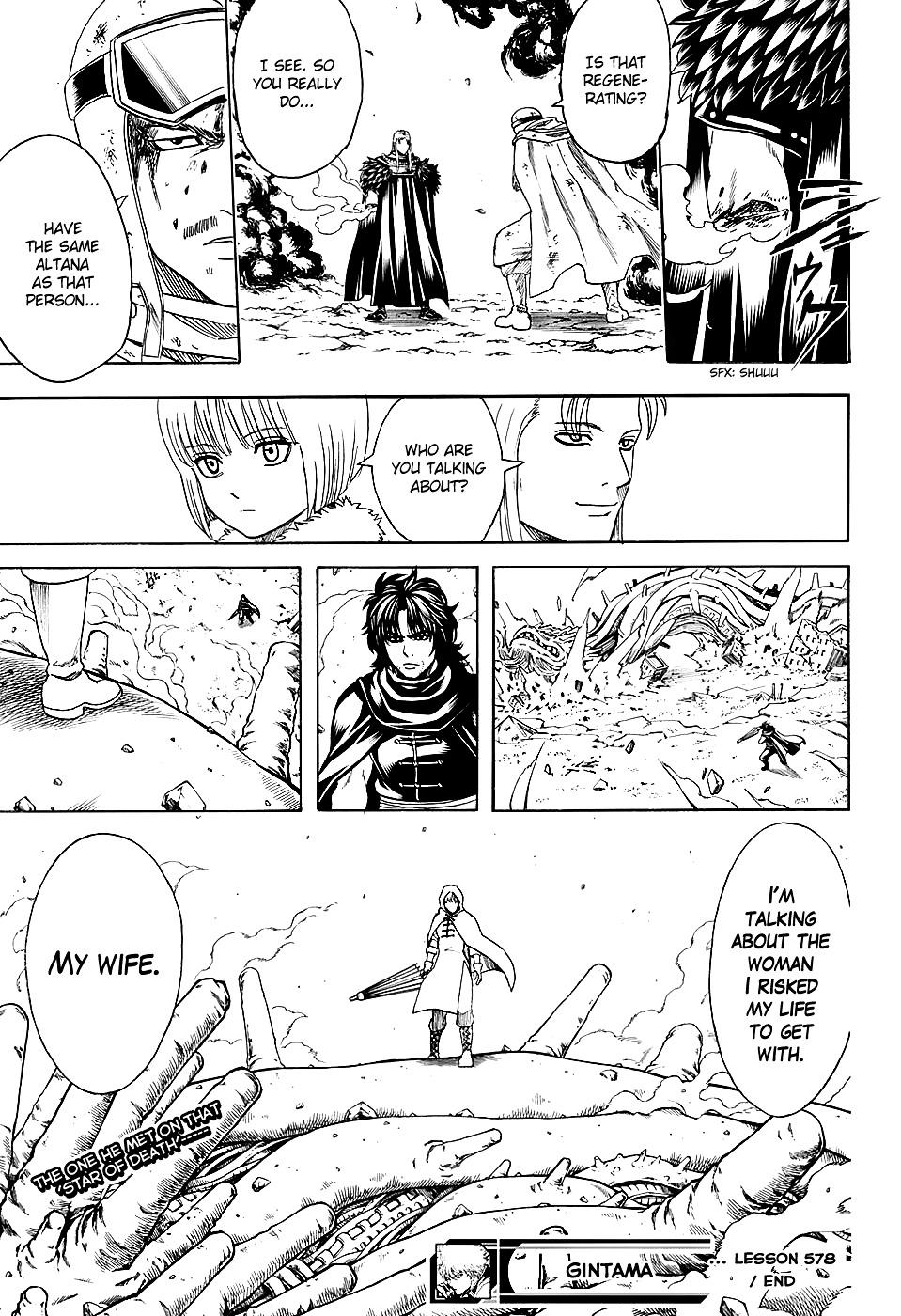 Gintama Chapter 578  Online Free Manga Read Image 19