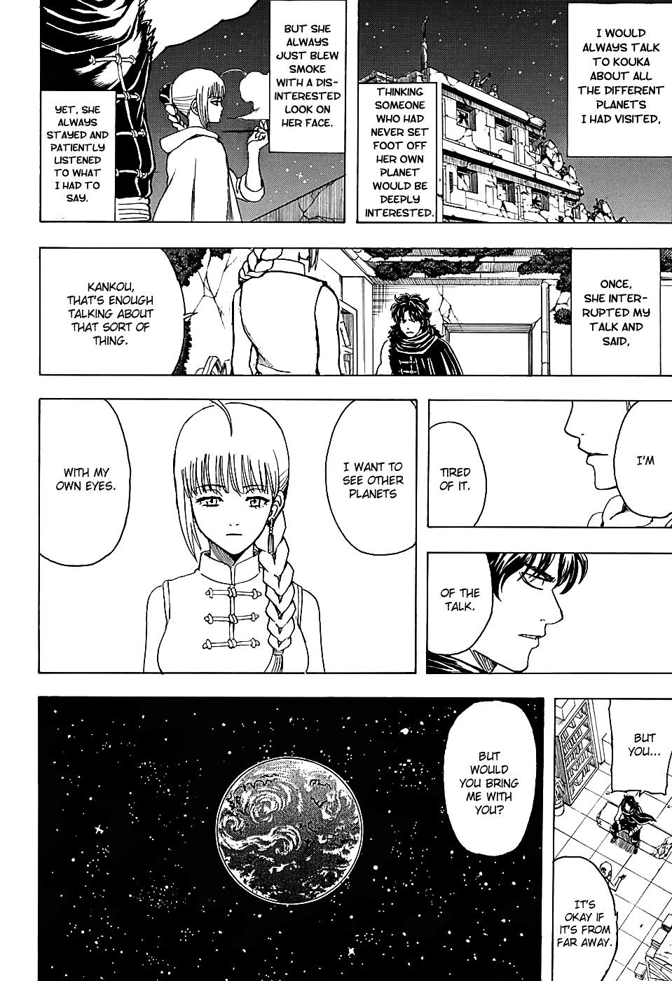Gintama Chapter 579  Online Free Manga Read Image 14