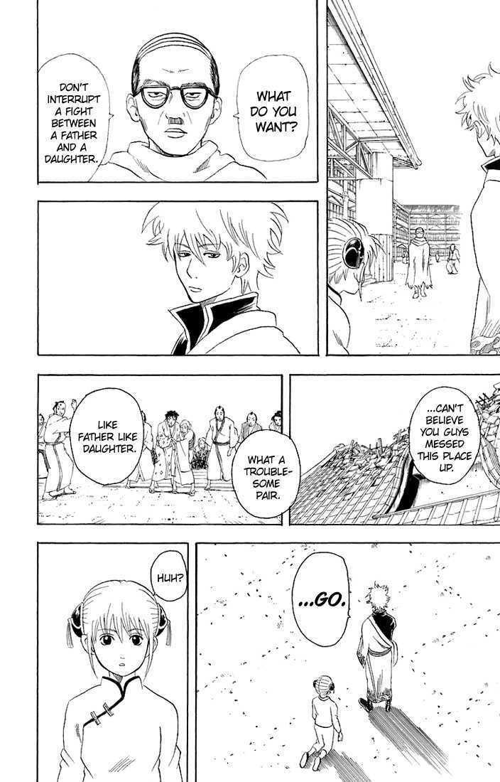 Gintama Chapter 58  Online Free Manga Read Image 19
