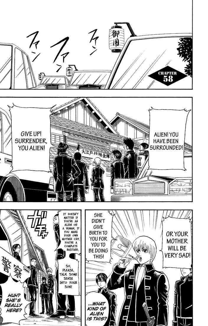 Gintama Chapter 58  Online Free Manga Read Image 2