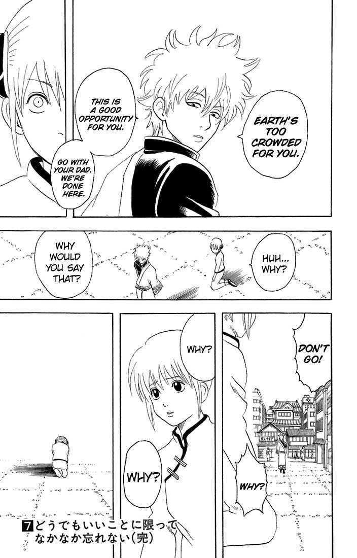 Gintama Chapter 58  Online Free Manga Read Image 20