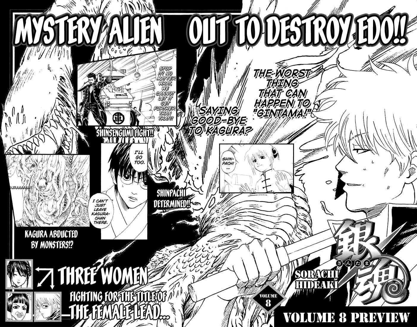 Gintama Chapter 58  Online Free Manga Read Image 21