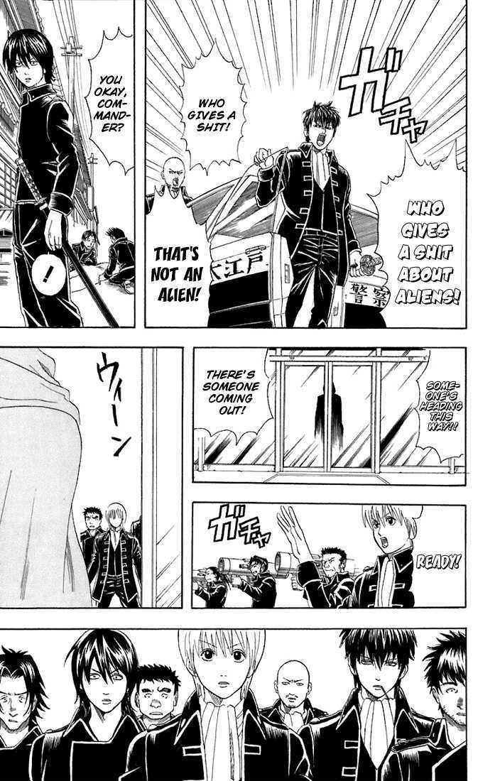Gintama Chapter 58  Online Free Manga Read Image 4