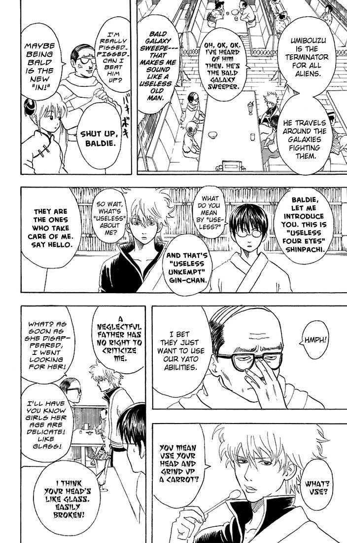 Gintama Chapter 58  Online Free Manga Read Image 7