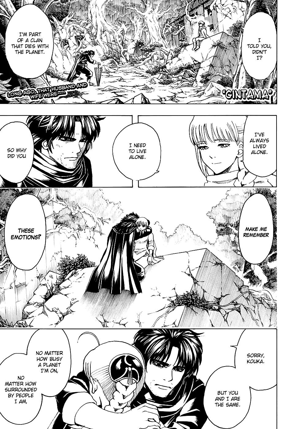 Gintama Chapter 580  Online Free Manga Read Image 1