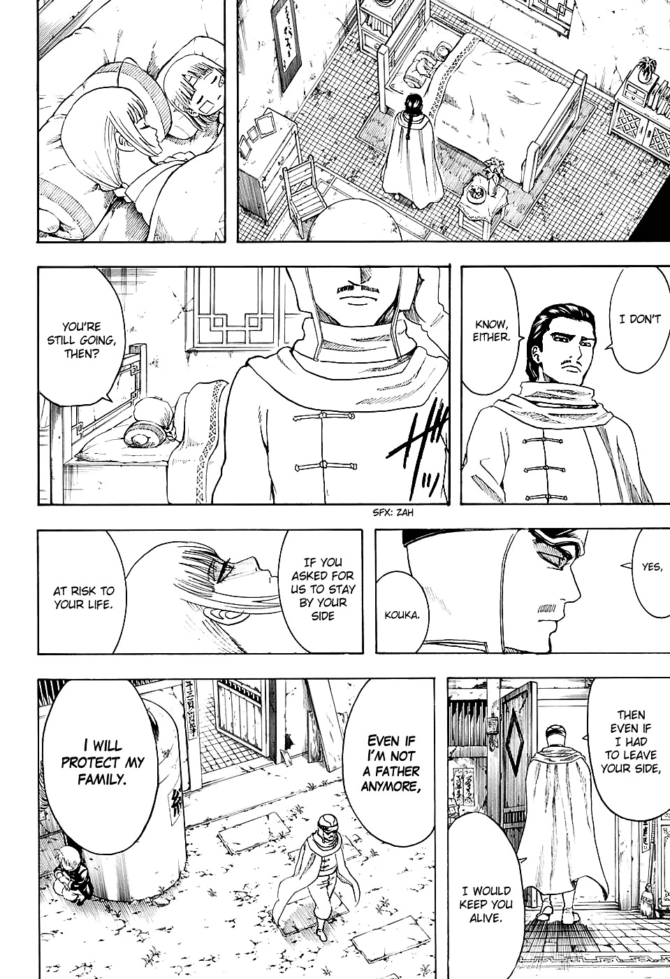 Gintama Chapter 580  Online Free Manga Read Image 18