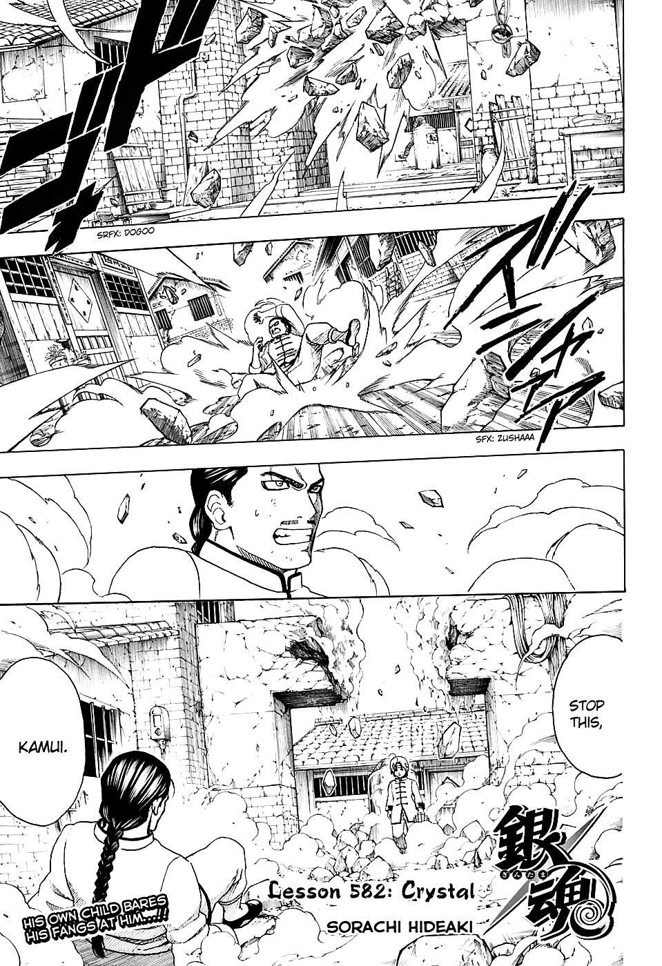 Gintama Chapter 582  Online Free Manga Read Image 1