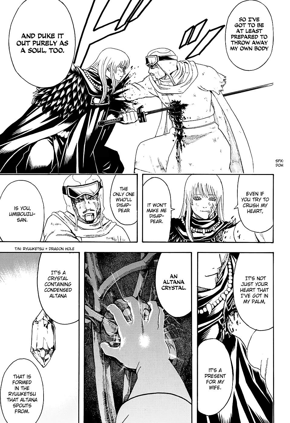 Gintama Chapter 582  Online Free Manga Read Image 17