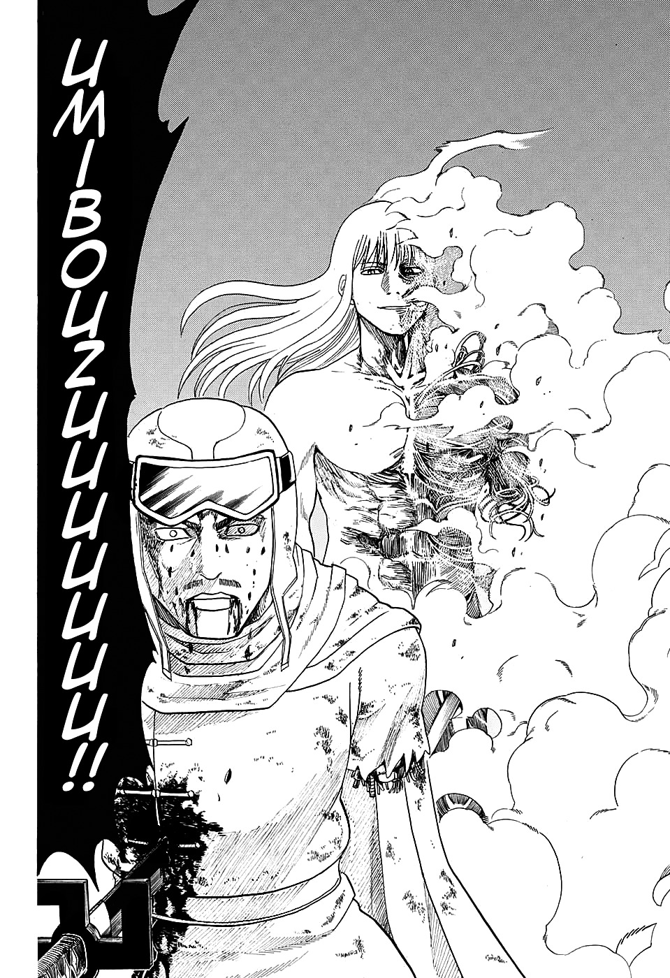 Gintama Chapter 583  Online Free Manga Read Image 8
