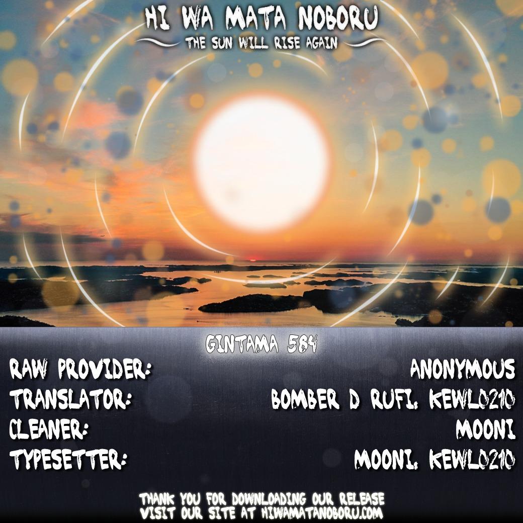 Gintama Chapter 584  Online Free Manga Read Image 19