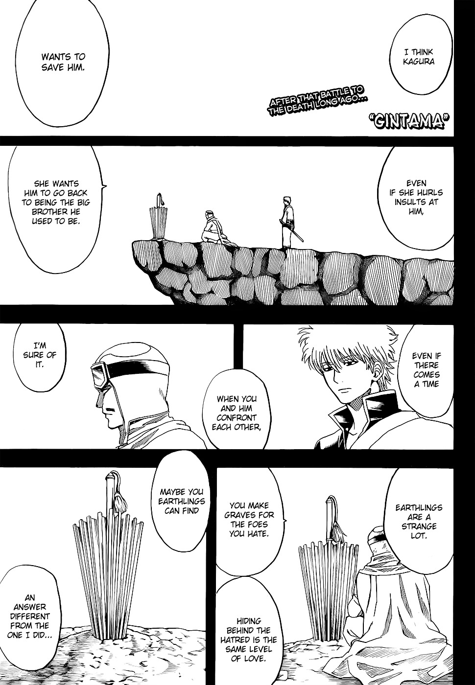 Gintama Chapter 585  Online Free Manga Read Image 1