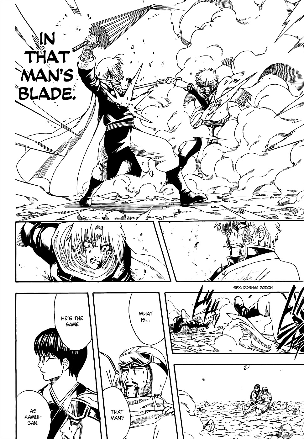 Gintama Chapter 585  Online Free Manga Read Image 14