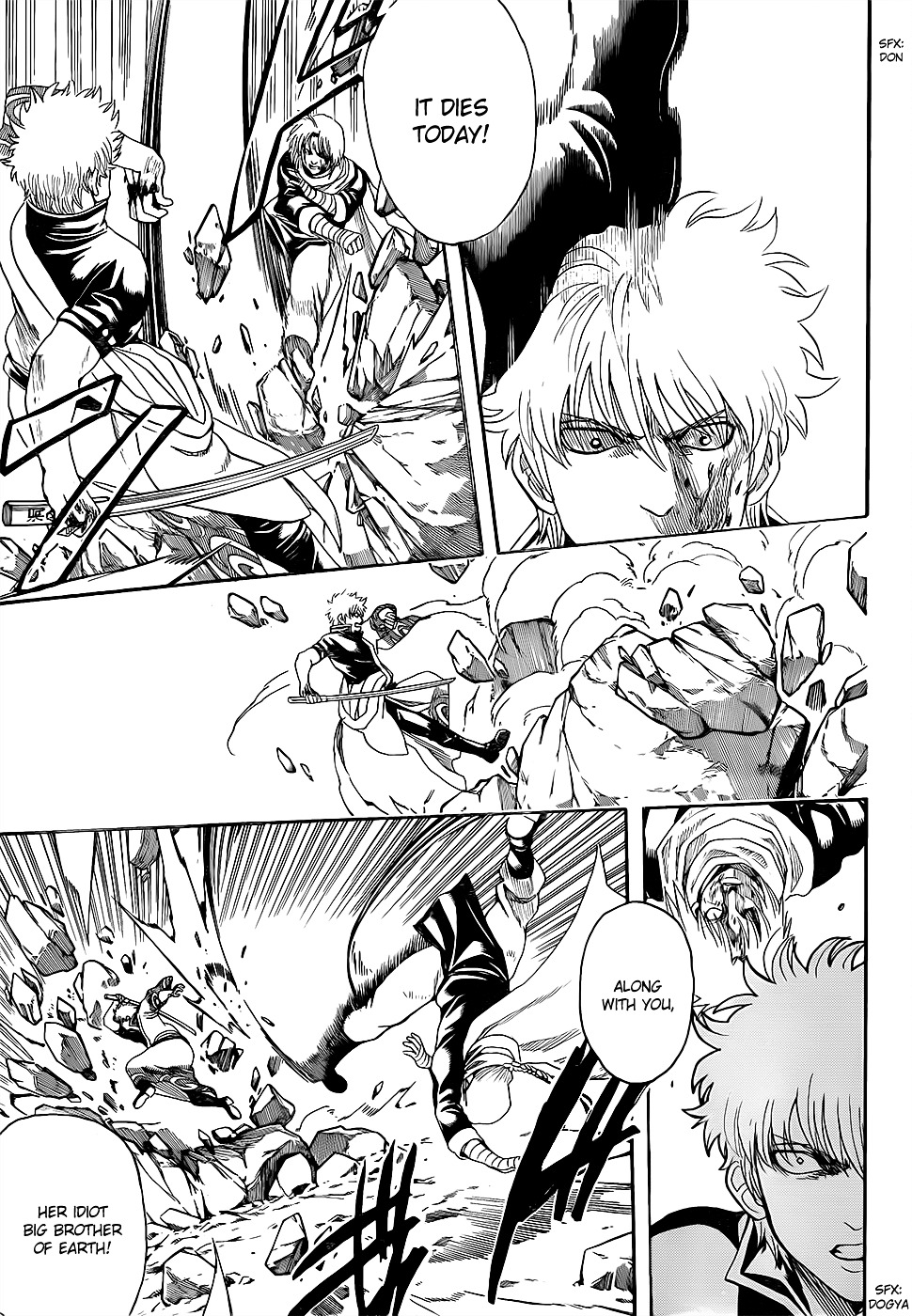 Gintama Chapter 585  Online Free Manga Read Image 5
