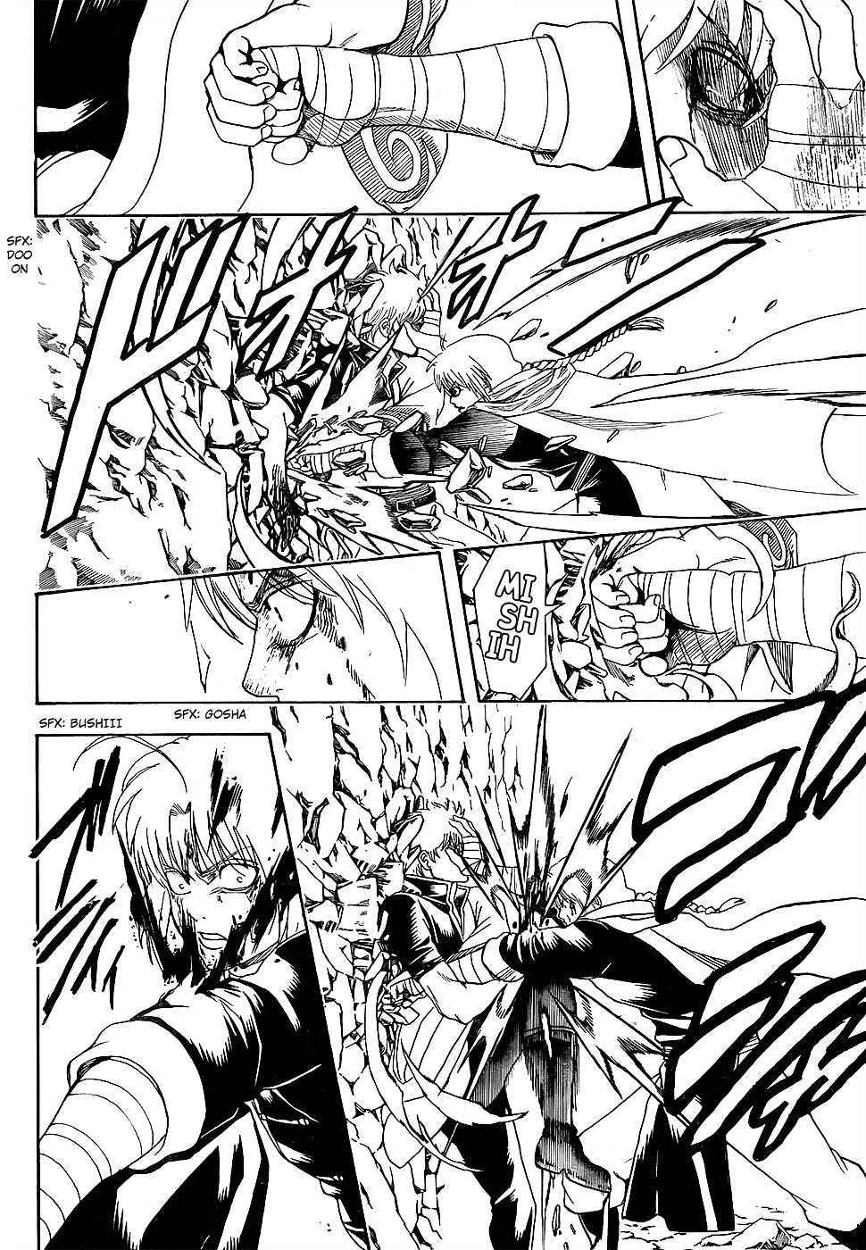 Gintama Chapter 585  Online Free Manga Read Image 8