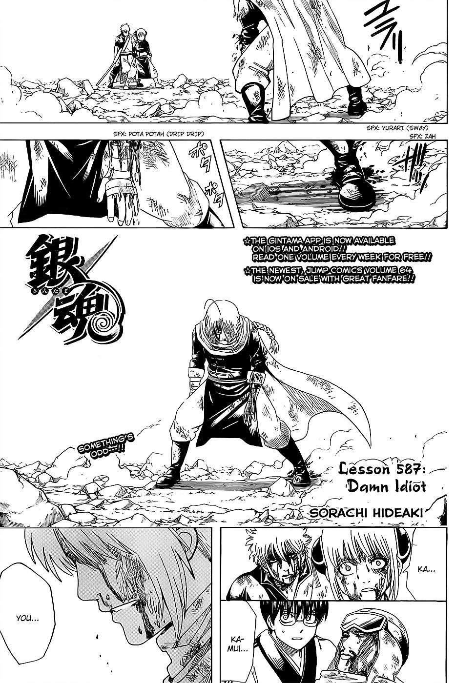 Gintama Chapter 587  Online Free Manga Read Image 1