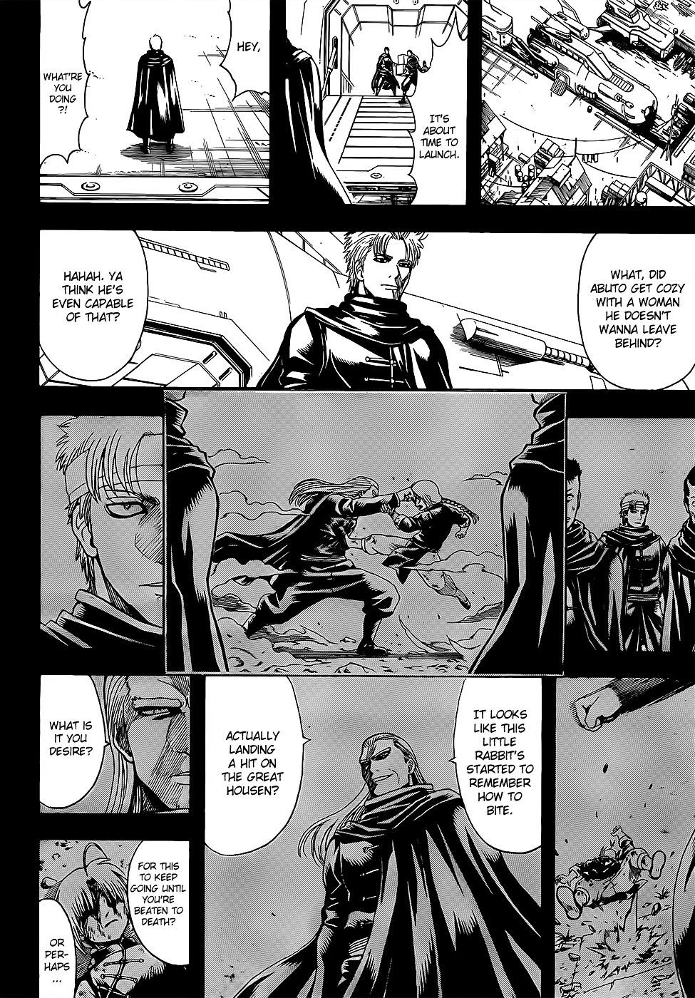 Gintama Chapter 587  Online Free Manga Read Image 10