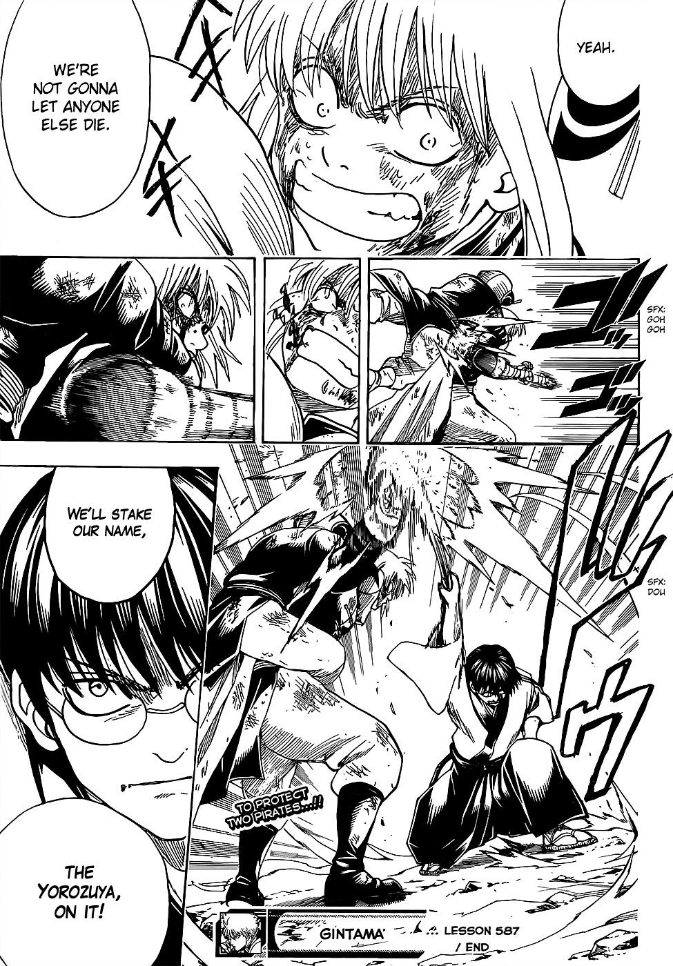 Gintama Chapter 587  Online Free Manga Read Image 19