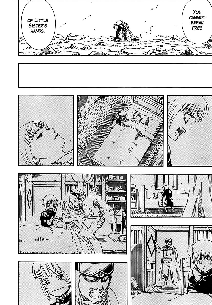 Gintama Chapter 589  Online Free Manga Read Image 15