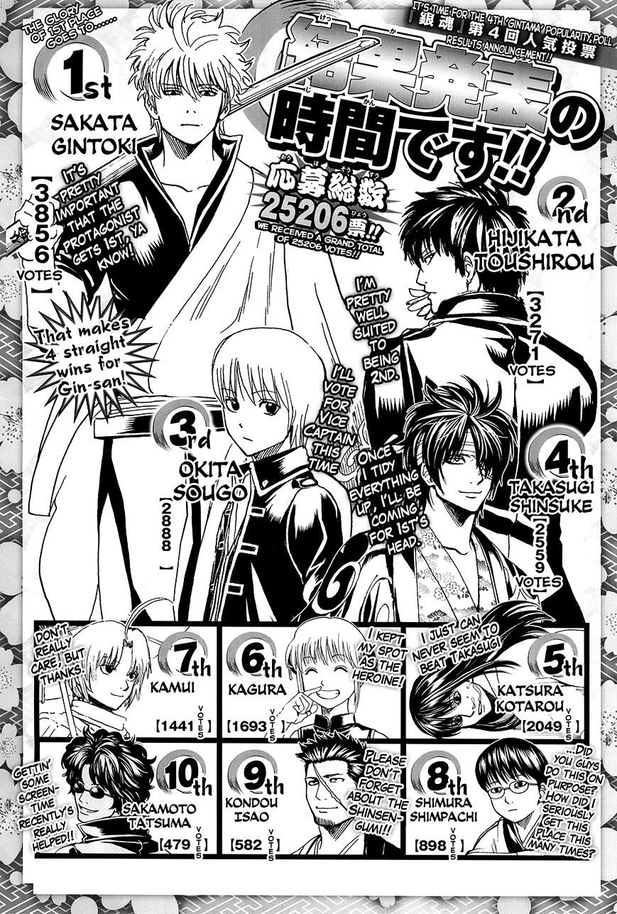 Gintama Chapter 589  Online Free Manga Read Image 19