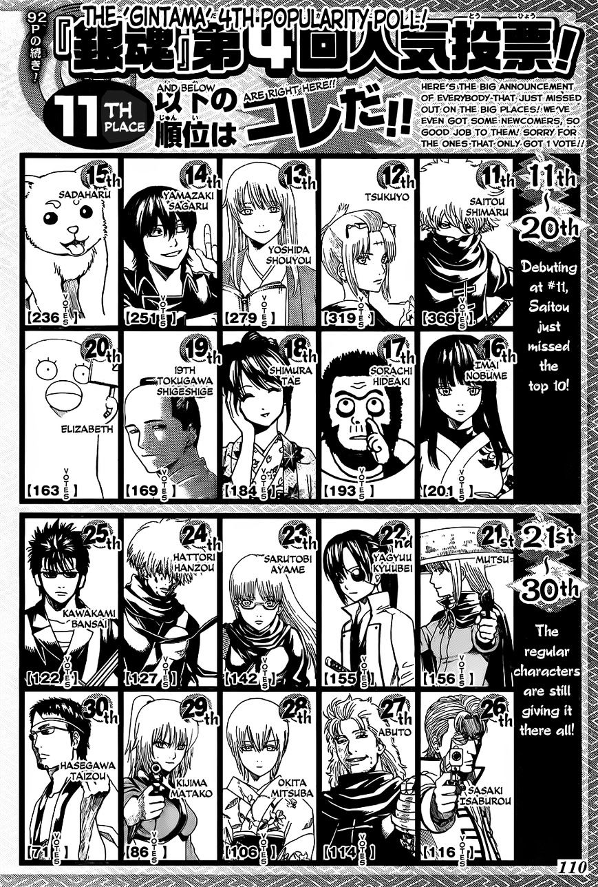 Gintama Chapter 589  Online Free Manga Read Image 20