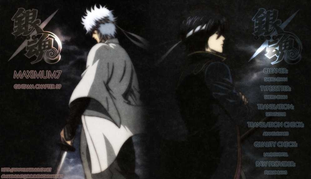 Gintama Chapter 59  Online Free Manga Read Image 1