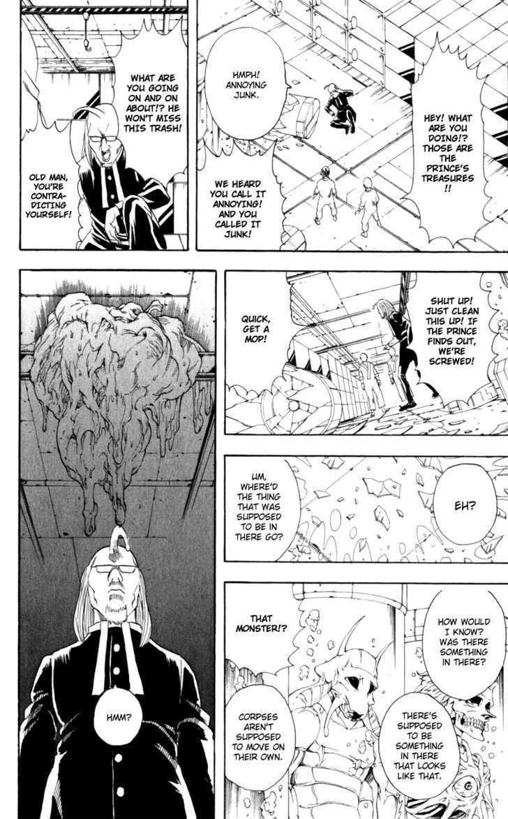 Gintama Chapter 59  Online Free Manga Read Image 15