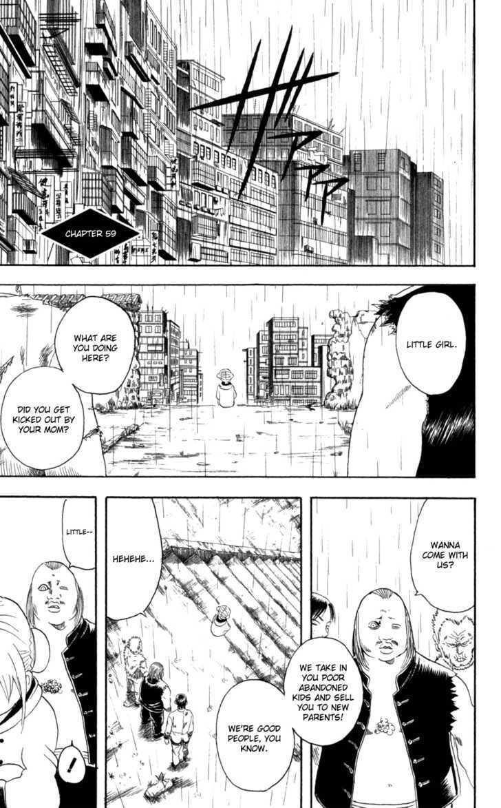Gintama Chapter 59  Online Free Manga Read Image 2