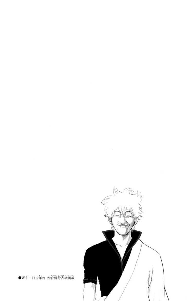 Gintama Chapter 59  Online Free Manga Read Image 21