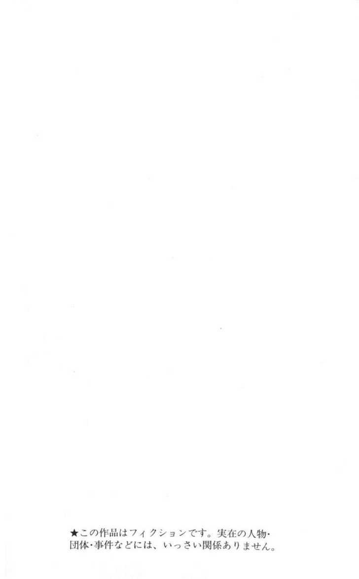 Gintama Chapter 59  Online Free Manga Read Image 24