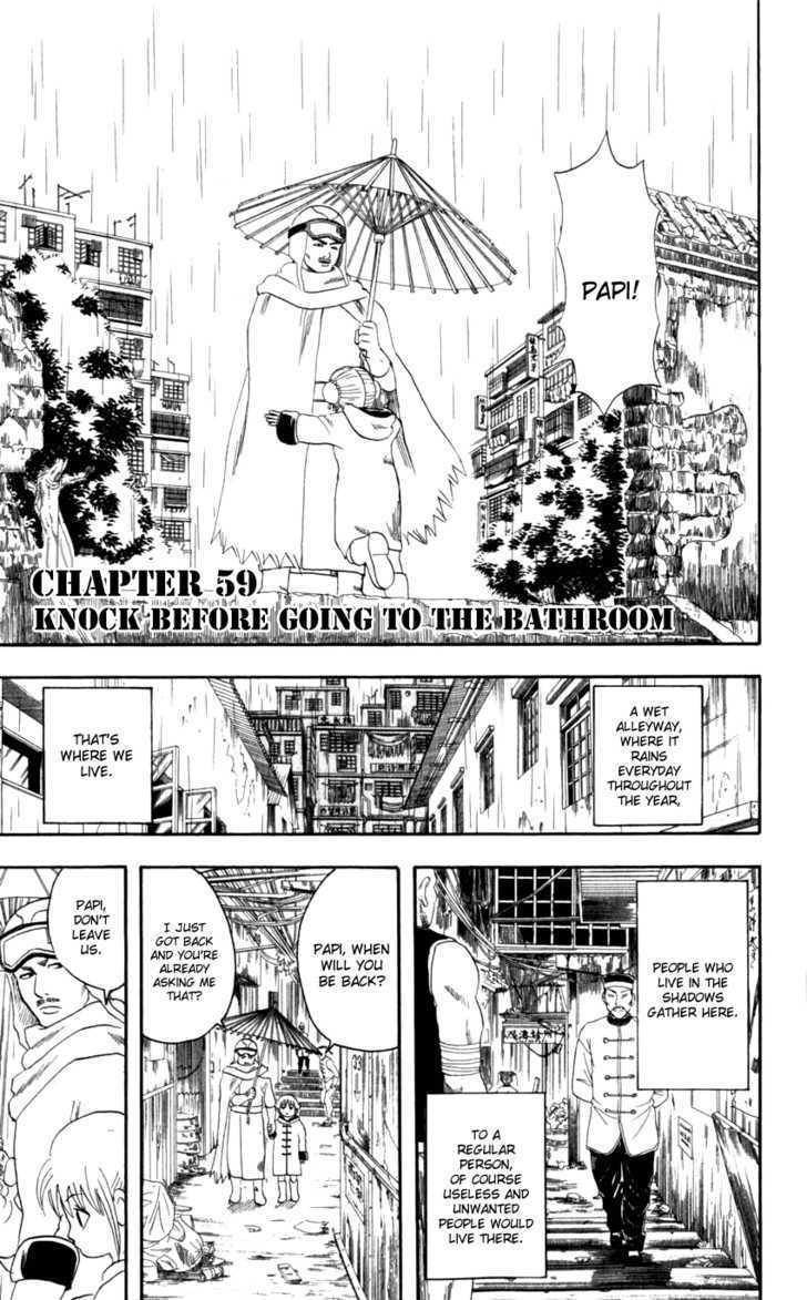 Gintama Chapter 59  Online Free Manga Read Image 4