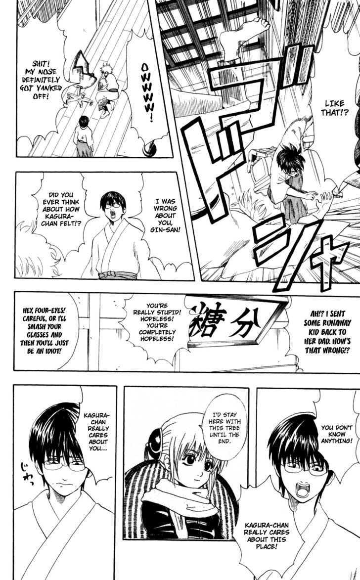 Gintama Chapter 59  Online Free Manga Read Image 9