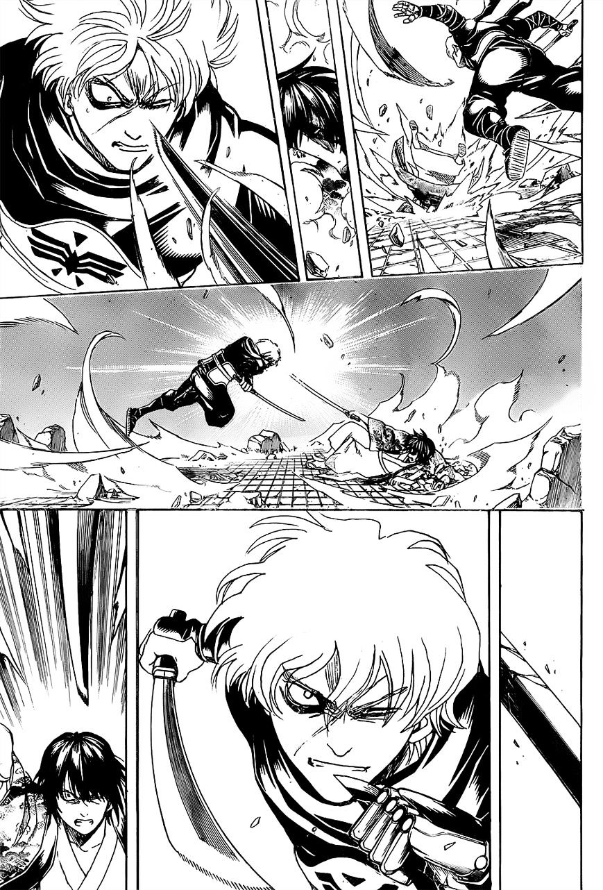 Gintama Chapter 590  Online Free Manga Read Image 17