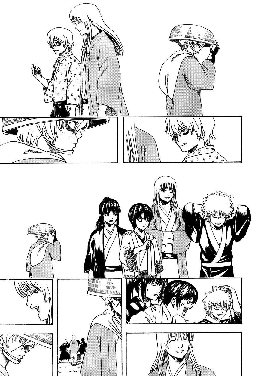 Gintama Chapter 591  Online Free Manga Read Image 11