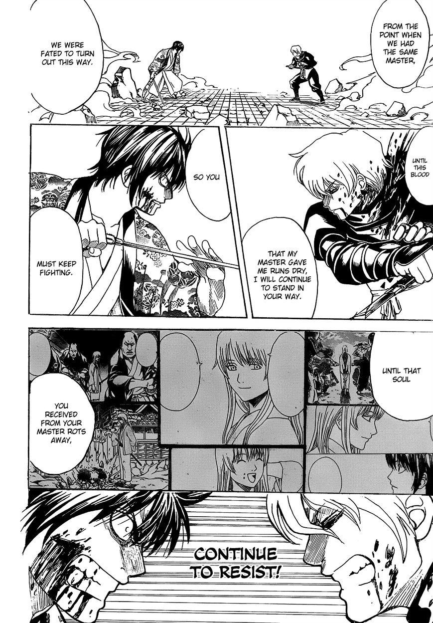 Gintama Chapter 591  Online Free Manga Read Image 16