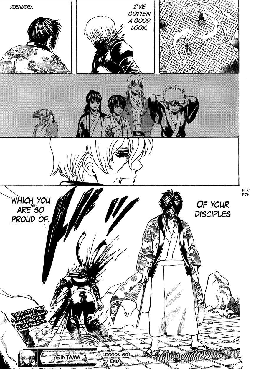Gintama Chapter 591  Online Free Manga Read Image 19
