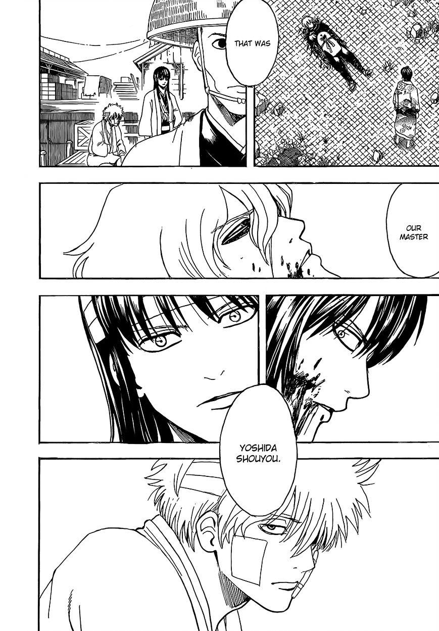 Gintama Chapter 593  Online Free Manga Read Image 14