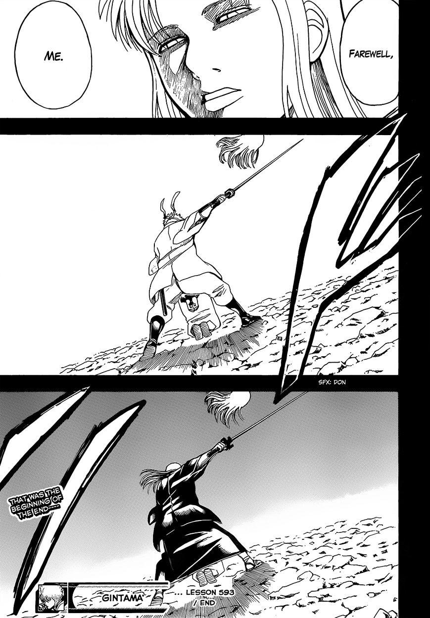Gintama Chapter 593  Online Free Manga Read Image 19