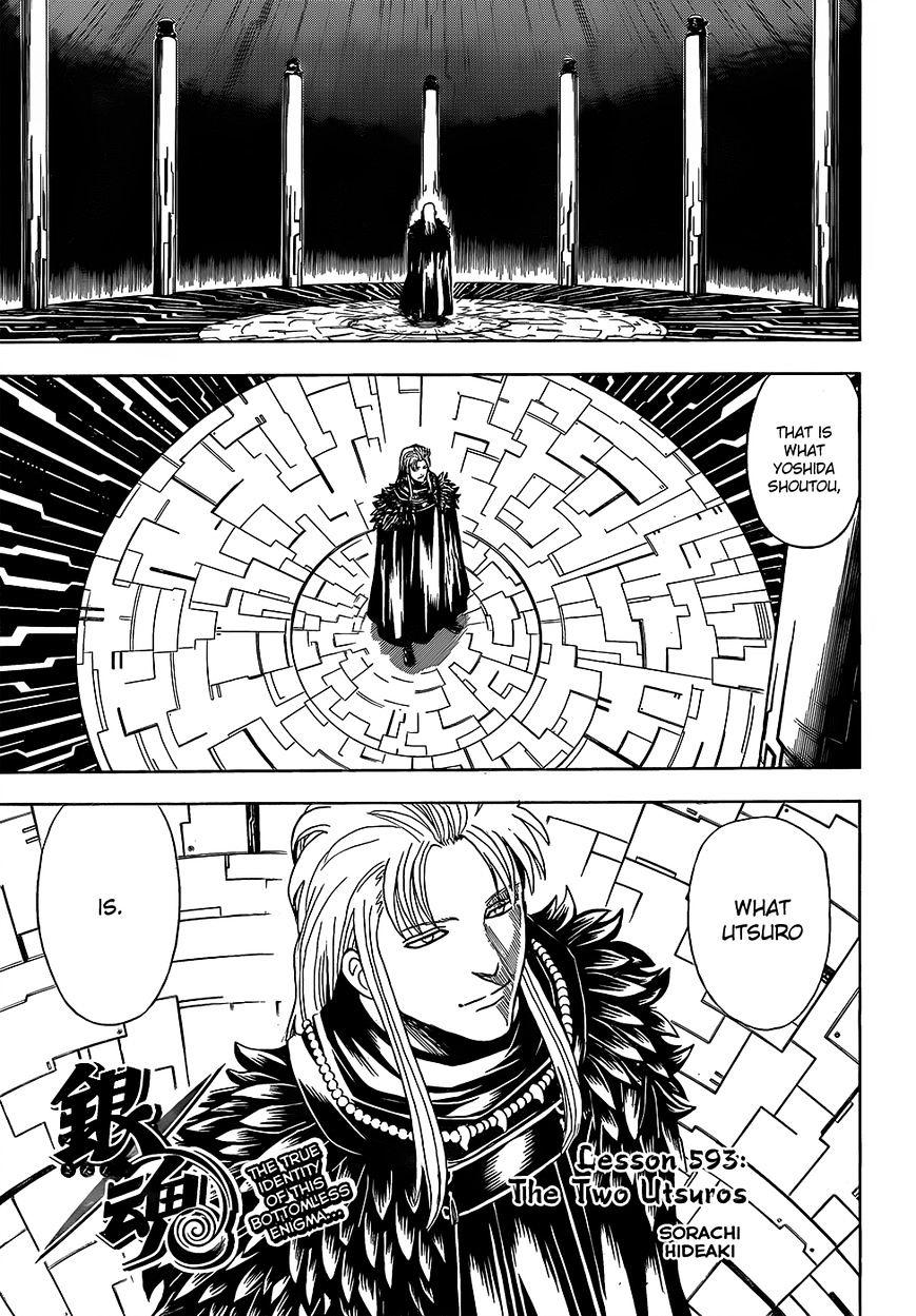 Gintama Chapter 593  Online Free Manga Read Image 3