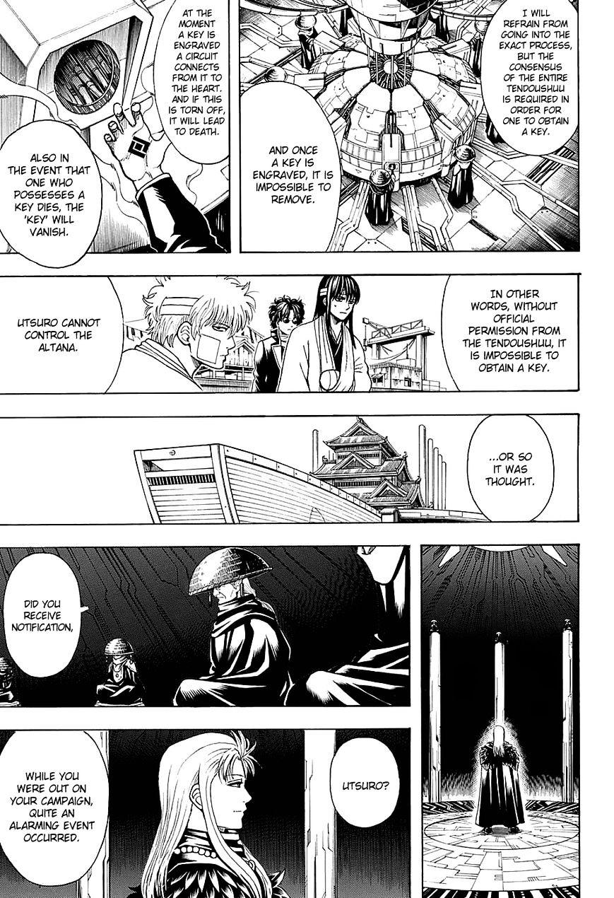 Gintama Chapter 594  Online Free Manga Read Image 10