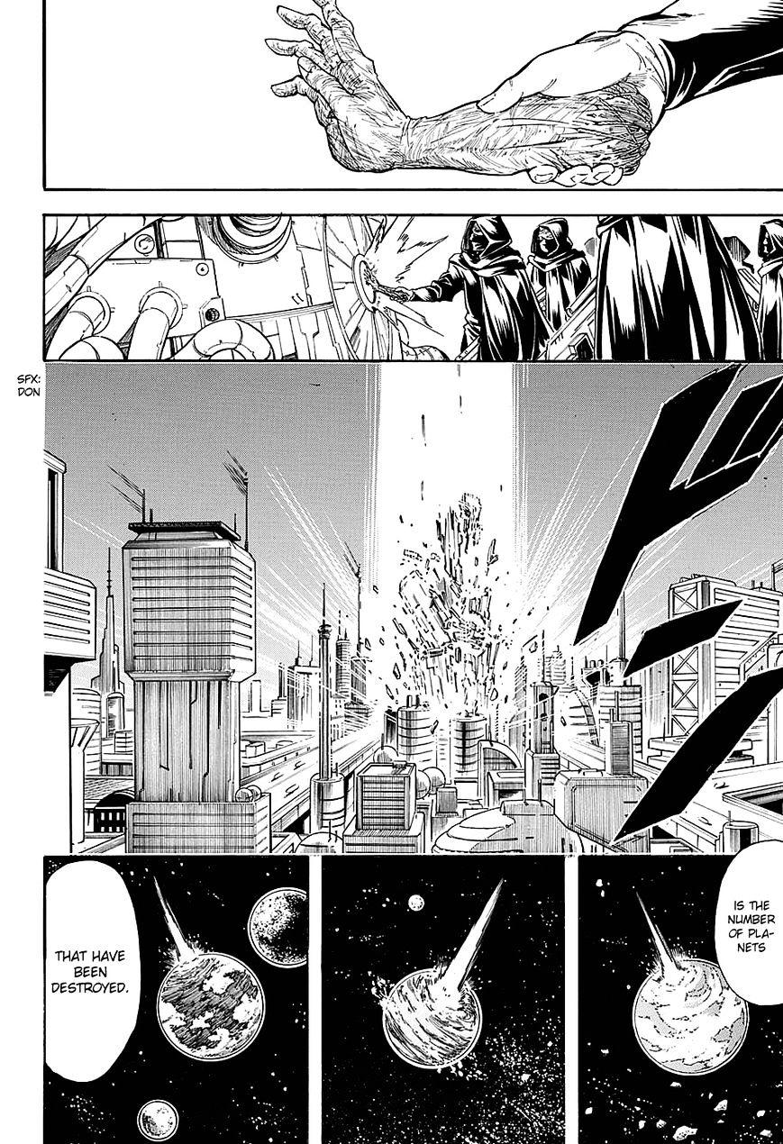 Gintama Chapter 594  Online Free Manga Read Image 17