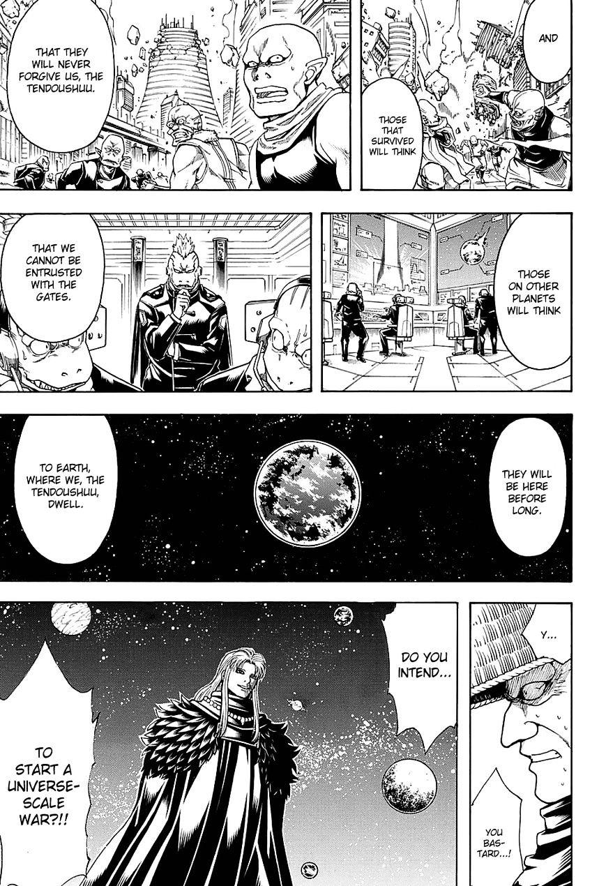 Gintama Chapter 594  Online Free Manga Read Image 18